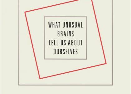 Умът е функция на мозъка… това е движение, това е мислене